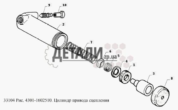 Цилиндр привода сцепления (26) .
