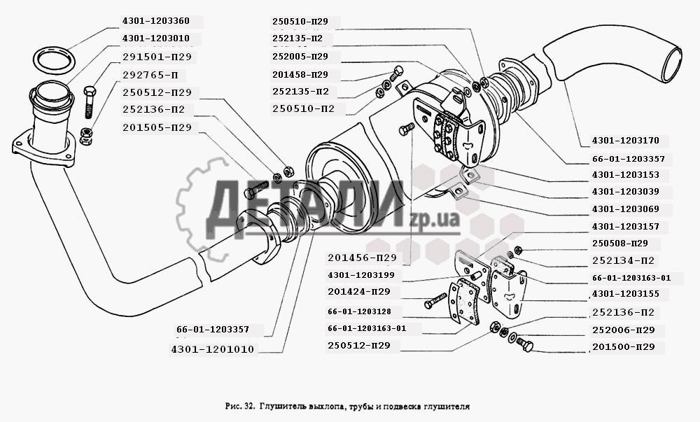 Глушитель 2705 схема
