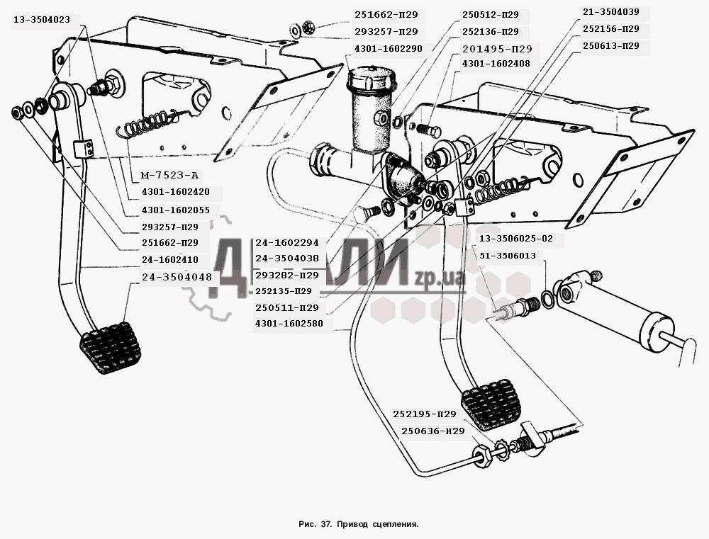 Главный цилиндр привода сцепления и рабочий цилиндр сцепления (38) .