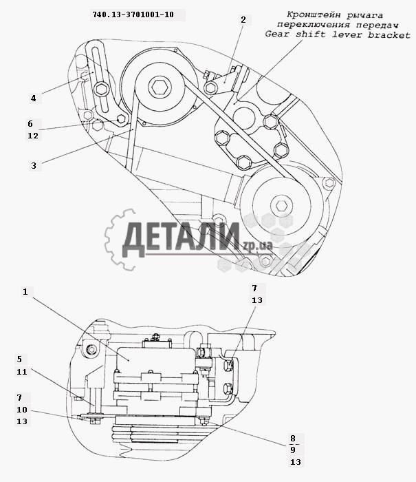 Установка генератора (338) .