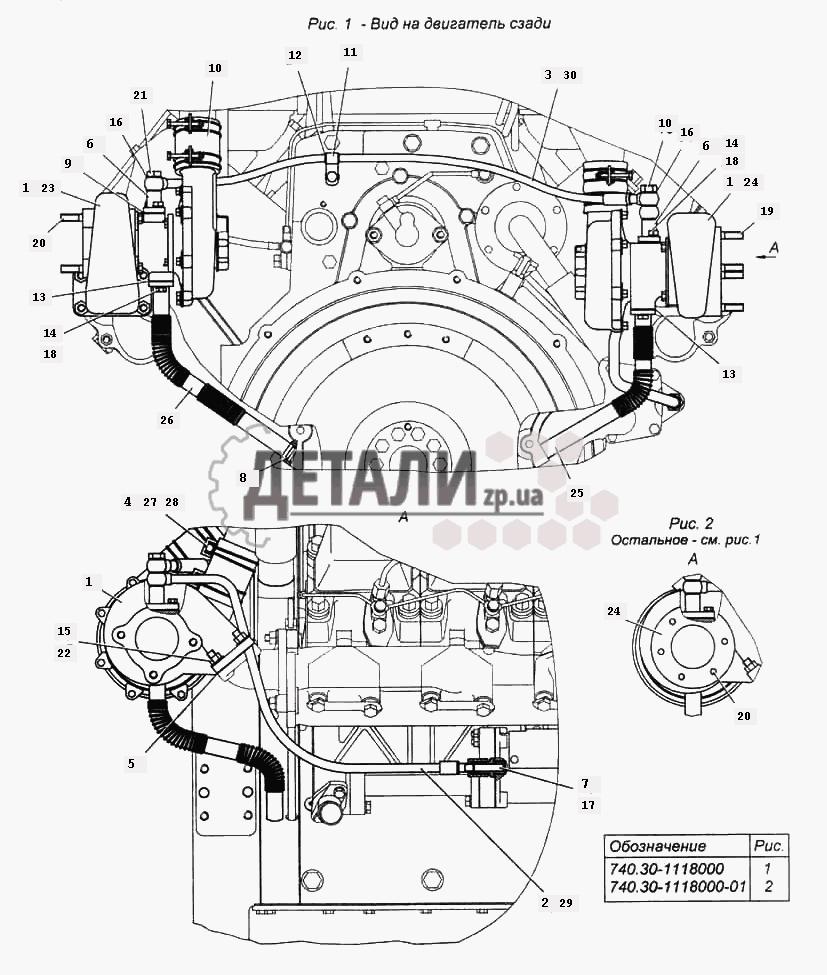 Установка турбокомпрессора (114) .