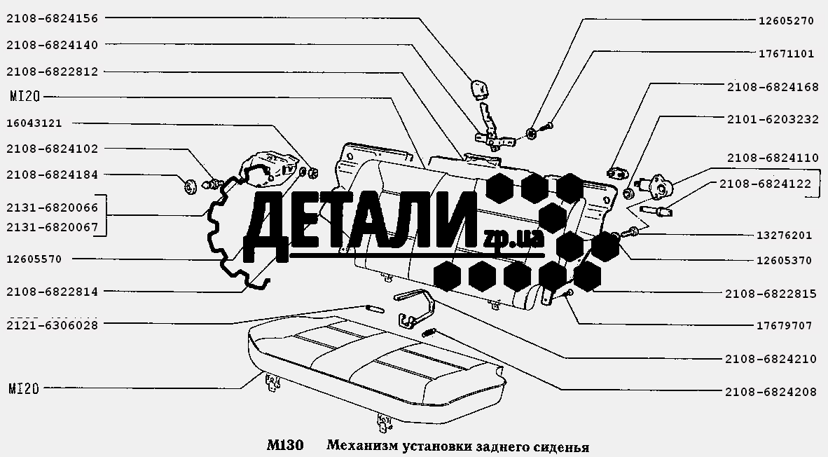 Механизм установки заднего сиденья (202) .