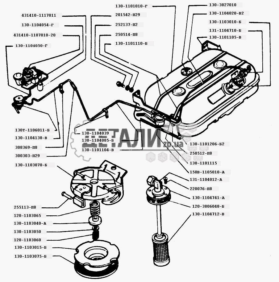 Схема питания двигателя автомобиля ЗИЛ-442160 (8) .