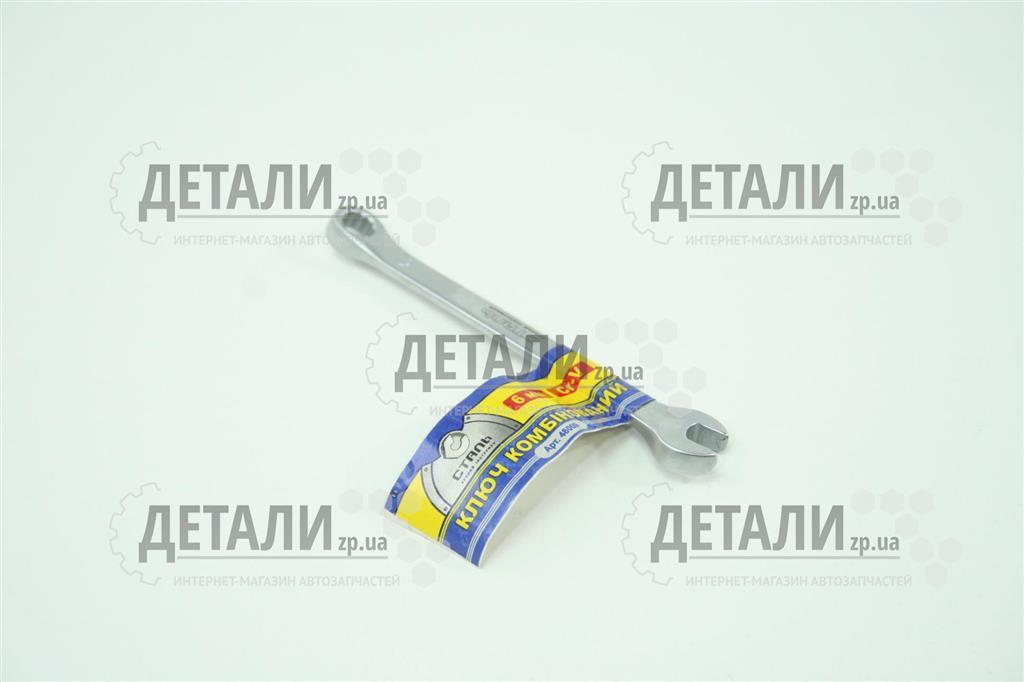Ключ рожок-накидной 6 мм СТАЛЬ 48009 – купить на ДЕТАЛИ.zp.ua