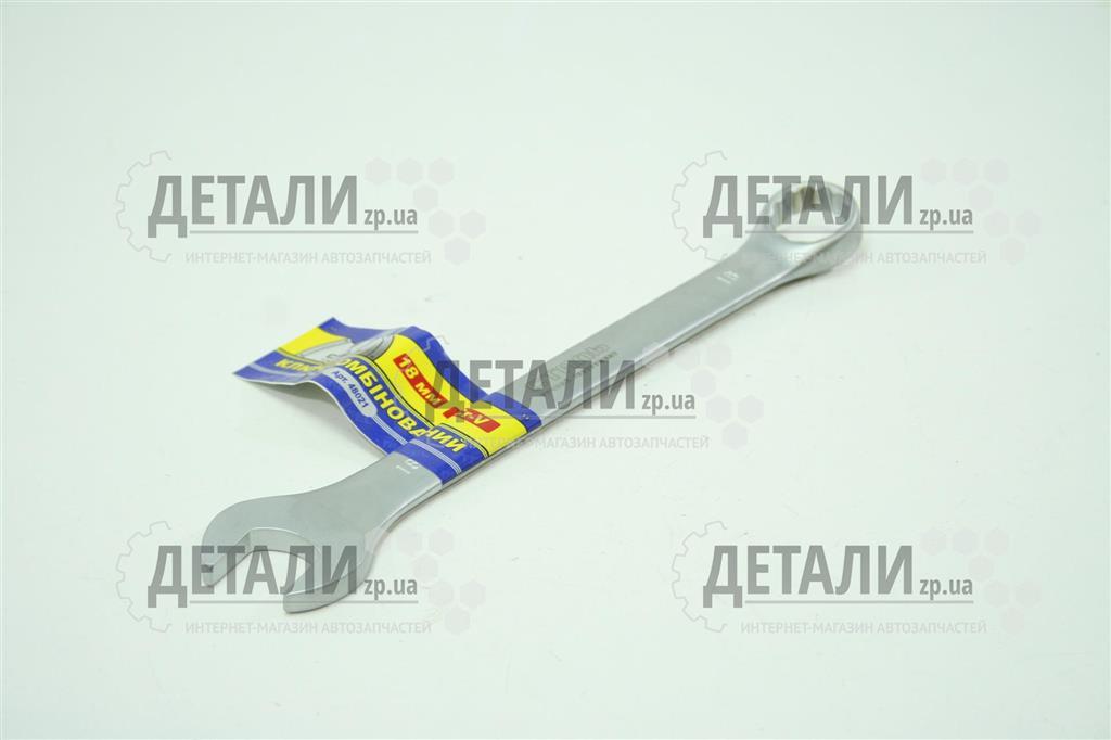 Ключ рожок-накидной 18 мм СТАЛЬ 48021 – купить на ДЕТАЛИ.zp.ua