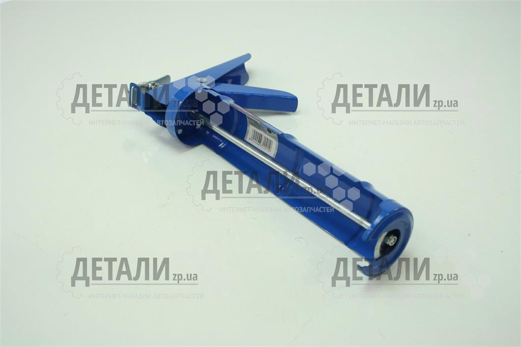 Пістолет для видавлювання силікону СТАЛЬ 31101 – купити на ДЕТАЛИ.zp.ua