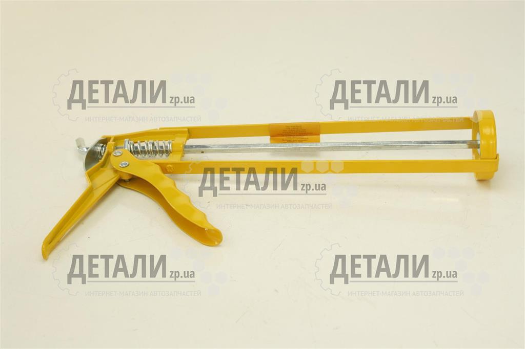 Пістолет для видавлювання силікону рамообразний СИЛА 600302 – купити на ДЕТАЛИ.zp.ua