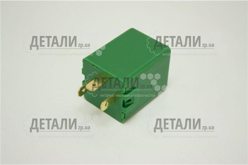 Реле указателей поворота Ланос, Сенс 3-х контактное (зеленое) Китай 96312545 – купить на ДЕТАЛИ.zp.ua