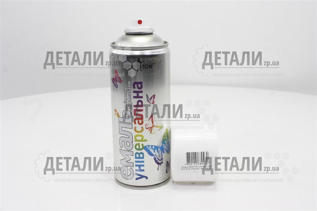 Емаль універсальна NEW TON біла глянець 400г 9010 – купити на ДЕТАЛИ.zp.ua