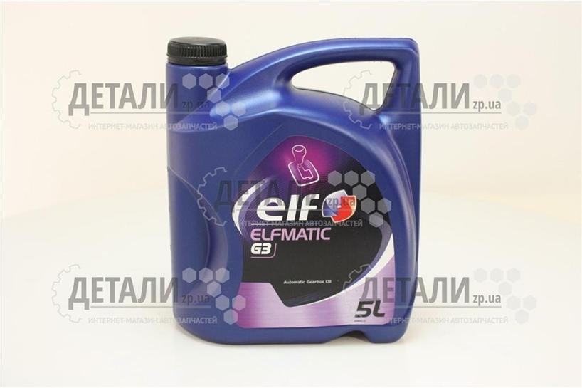 Масло ATF 3 ELF Elfmatic G3 5л