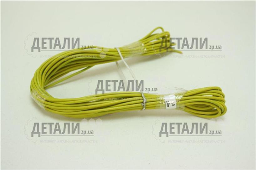 Провод сечение 1,5 желтый 10м (кабель) Украина – купить на ДЕТАЛИ.zp.ua