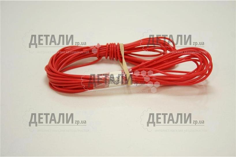 Провод сечение 0,75  красный 10м (кабель) Украина – купить на ДЕТАЛИ.zp.ua