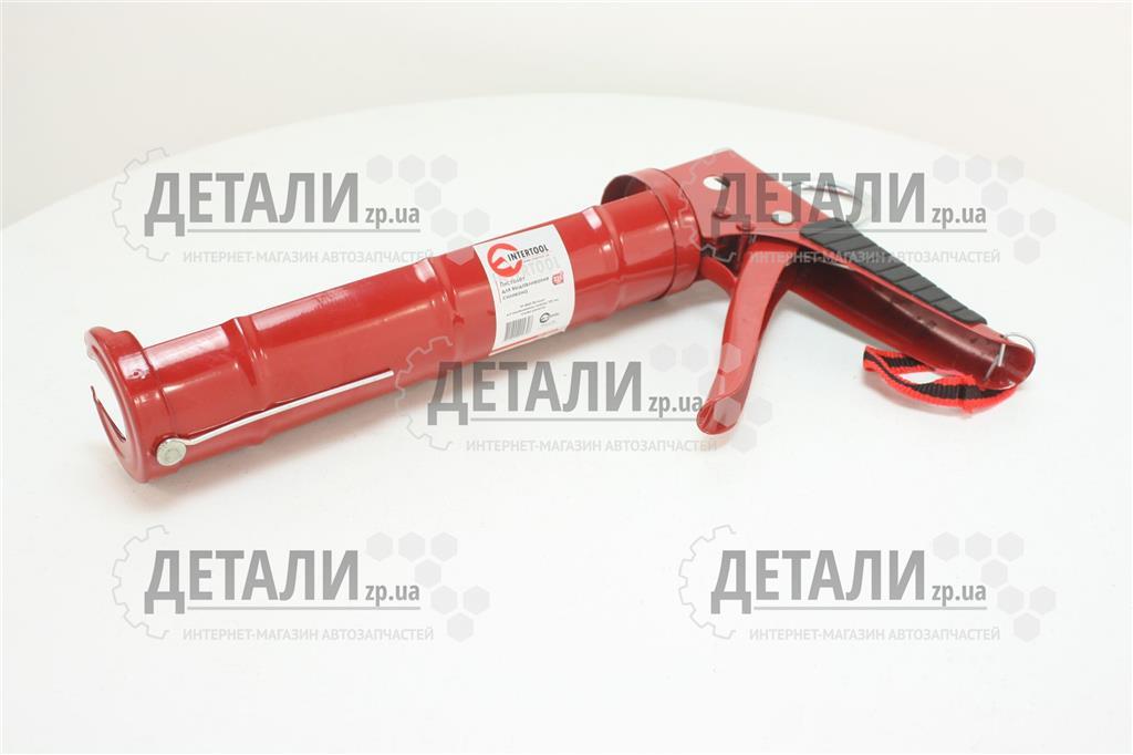 Пістолет для видавлювання силікону рамообразний INTERTOOL HT-0023 – купити на ДЕТАЛИ.zp.ua