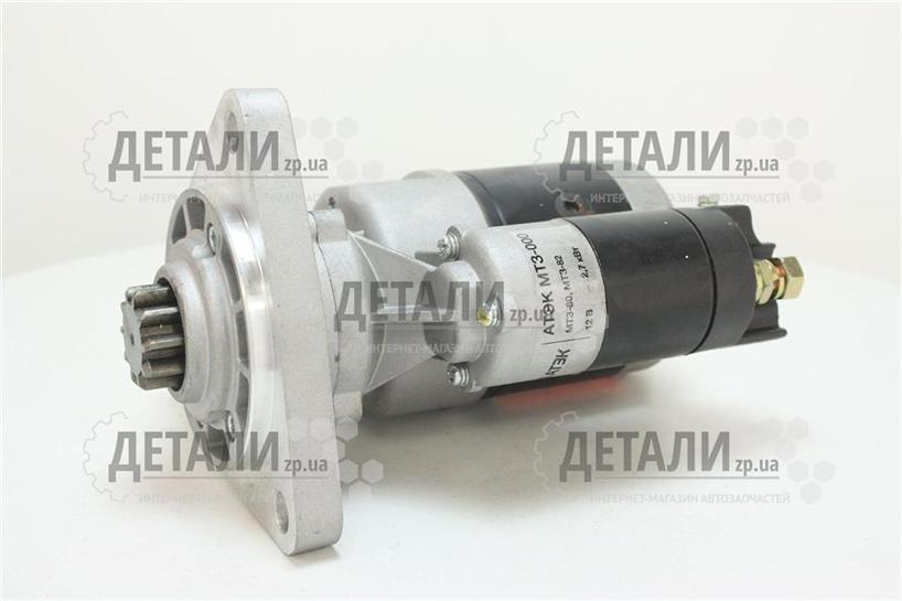 Стартер МТЗ, Бычок (24В 3,2 кВт, редукторный). Цена.