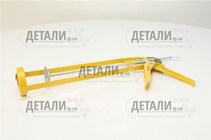 Пістолет для видавлювання силікону рамообразний VOREL 09150 – купити на ДЕТАЛИ.zp.ua