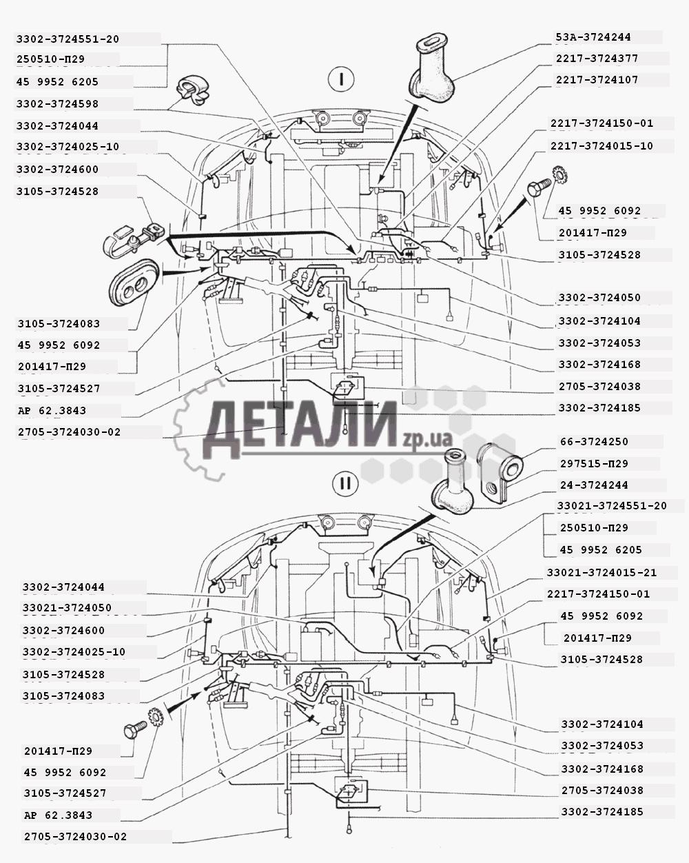 электрическая схема газель 3302 с двигателем змз 406