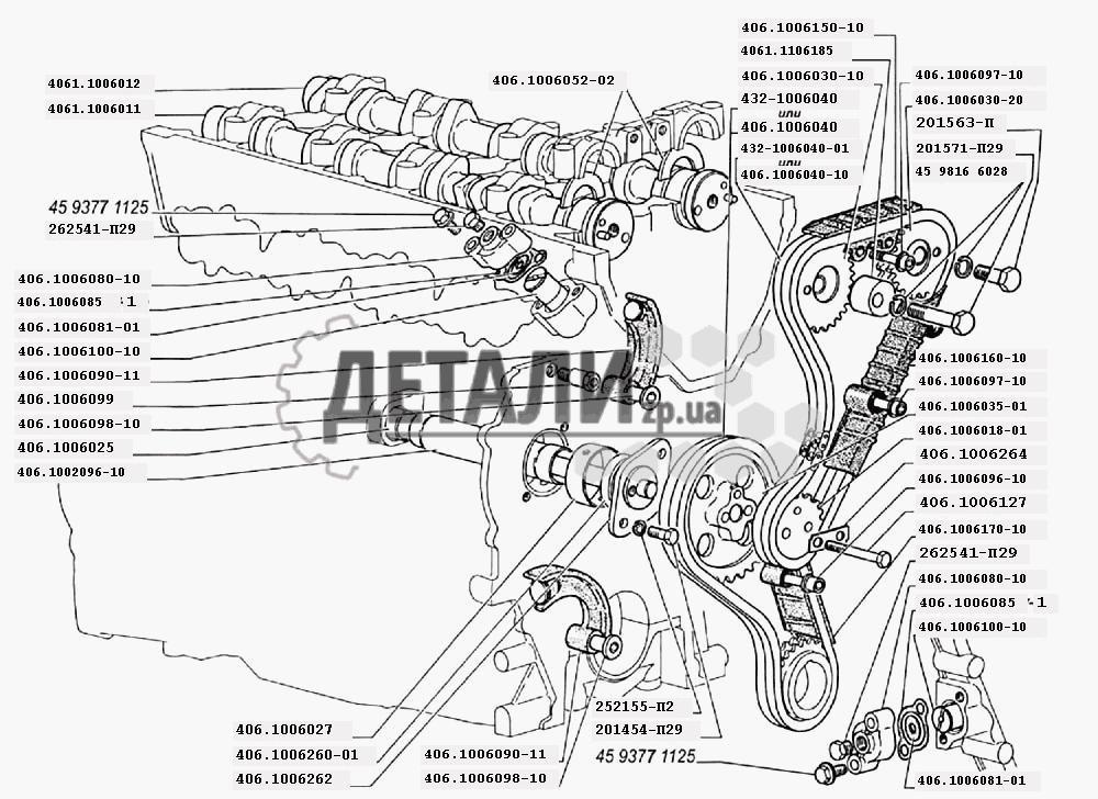 двигателей ЗМЗ-406 (006)