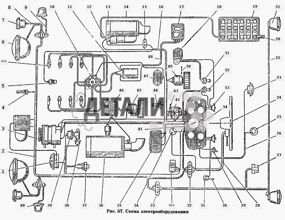 Схема электрооборудования (57)