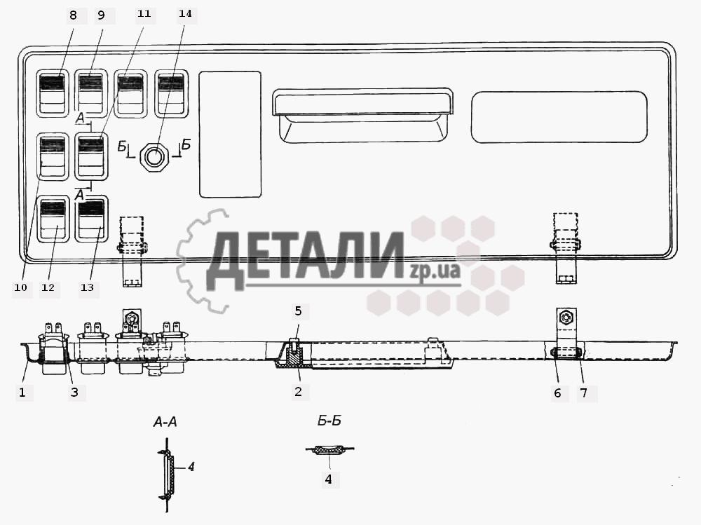 Панель выключателей (255)