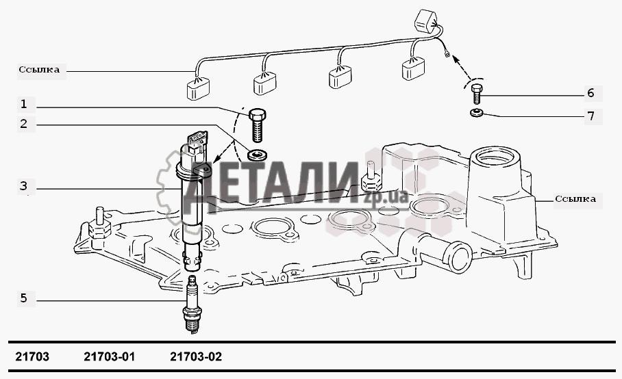 Модуль зажигания (К120)
