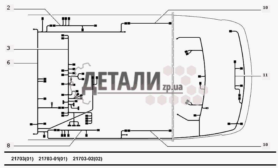Жгуты проводов салона (К410)